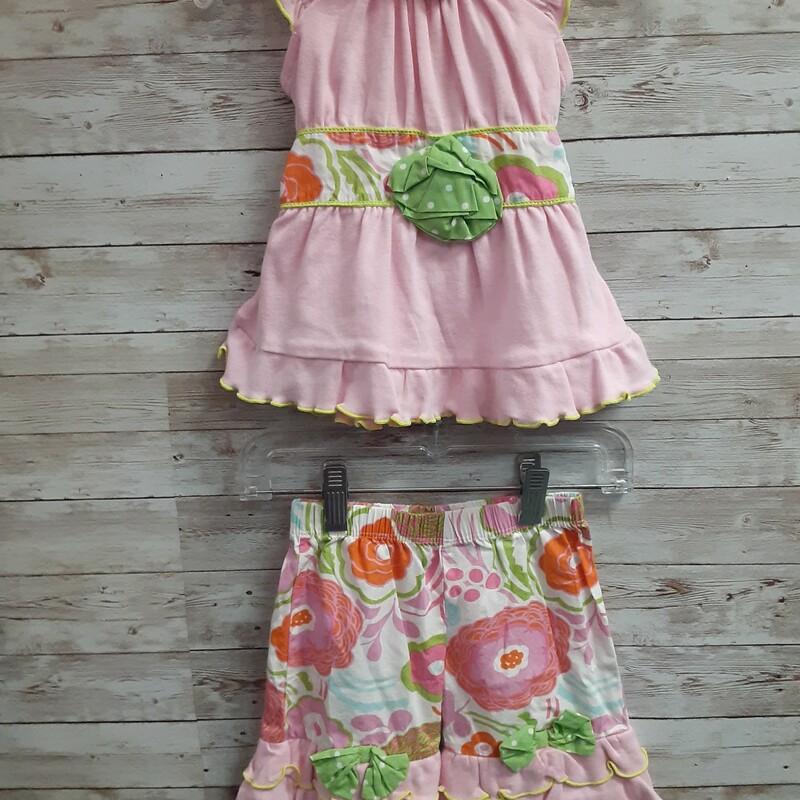 Ann Loren Outfit Ruffles