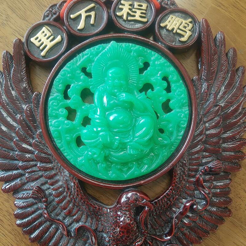 Buddha Good Luck Wall Art