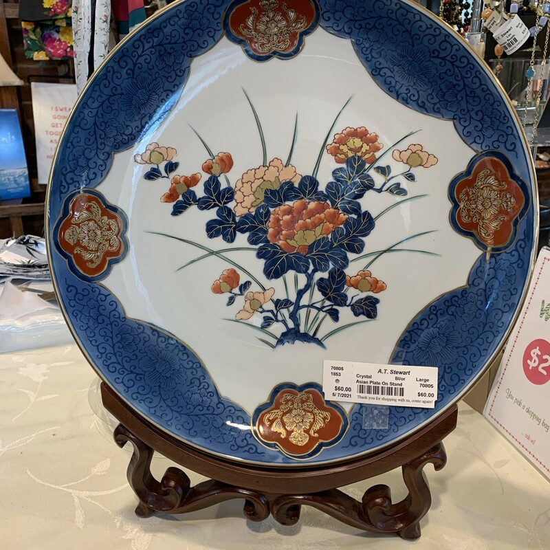 """Asian Plate On Stand, Bl/or, Size: 14\"""""""