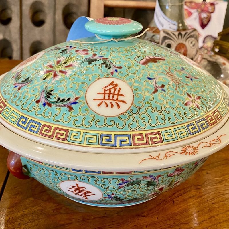 Bowl Asian With Lid, Floral, 2 Pieces